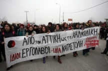Greek-protests